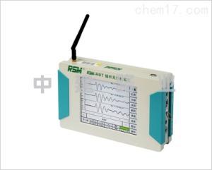 RSM-RBT型 锚杆无损检测仪