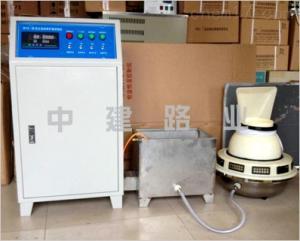 BYS-III型 标养室恒温恒湿设备