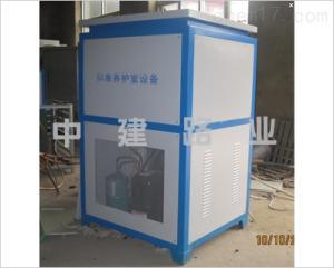 FH-V120型 水冷标准养护室恒温恒湿设备