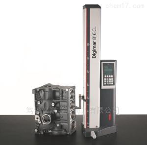 马尔高度测量仪 Digimar 816 CL
