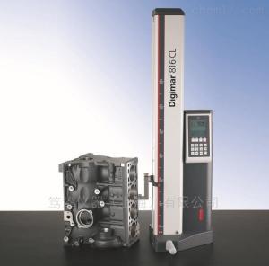 德国Mahr高度测量仪Digimar 816CL