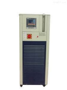 GDZT-50-200-30 密閉制冷加熱循環器
