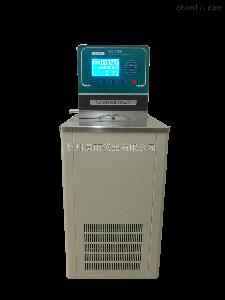 HX-3010 低温恒温循环器