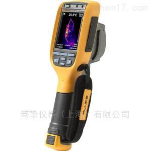 福禄克高性能系列Ti100热成像仪