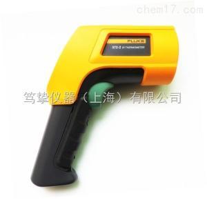 Fluke 572-2 高温红外测温仪中国区代理商
