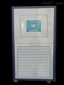 -40℃~200℃加热制冷循环器 GDZT-20-200-40