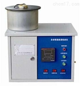 沥青标准粘度试验仪厂家