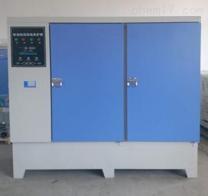 標準恒溫恒濕養護箱(內膽不銹鋼)