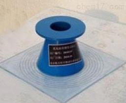 乳化沥青稠度试验仪参数
