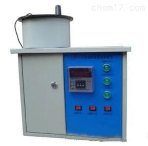 SYD-0621A沥青标准粘度计厂家
