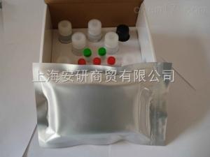 兔可溶性凋亡相关因子(sFAS/Apo-1)ELISA试剂盒