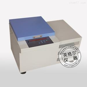 TGL-16D冷冻高速离心机
