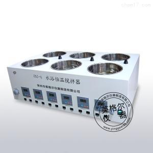 HSJ-6数显水浴恒温振荡器