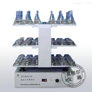 ZD-8802Ⅲ落地大容量摇床