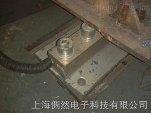 sb 直销碳钢称重模块 品质放心 价格合理