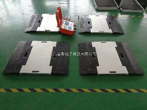RS-J 重庆10吨汽车轮轴称重仪价格