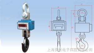 ocs 高精度ocs系列直視電子吊鉤秤/吊鉤秤/工業衡器