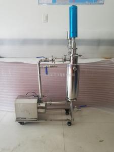 HD-MD-1 连续循环式超声波乳化分散设备