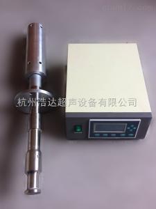 HDG-2000 超声波分散搅拌器