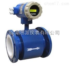 酸洗废水流量计厂家,电镀酸洗流量计选型