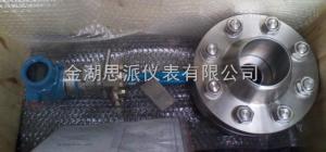 耐高温孔板流量计