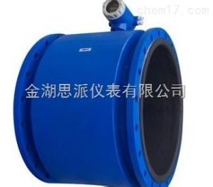 污水进口流量计厂家 污水流量计选型