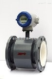 自来水管道流量计选型 插入式电磁流量计