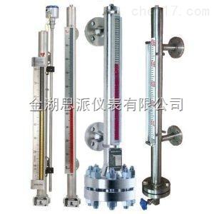 天然气储罐液位计厂家,天然气站液位计选型