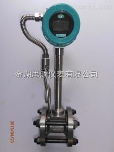 DN40压缩空气流量计、空压机气体计量表