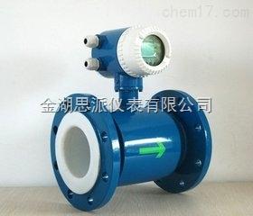 污水管道计量表价格 插入式污水流量计厂家