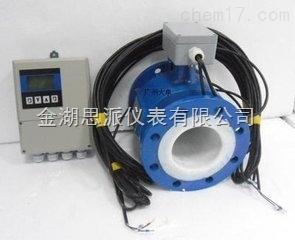 污水电磁流量计厂家  插入式污水流量计