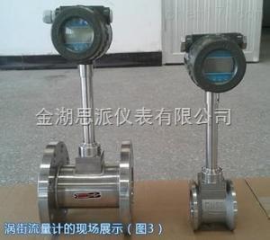 压缩机管道流量表选型 压缩机空气流量计厂家
