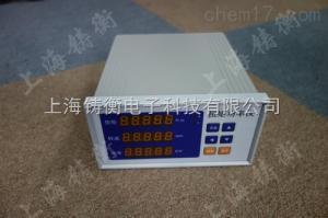 减速机测试专用动态力矩测量仪