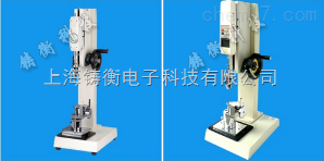 SGNL工字扣拉力试验机,测试工字扣拉力的机器,检测童装纽扣拉力的试验机