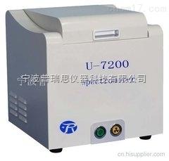 镀铜层厚度检测光谱仪