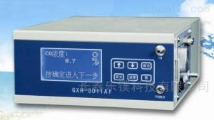 GXH-3011A1 便携式红外线一氧化碳(CO)分析仪