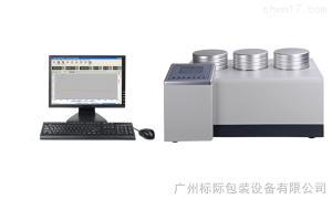 N530 五层共挤输液用膜氮气透过量测定仪