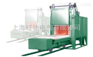 深圳旺徐電氣特價供應 臺車式電阻爐