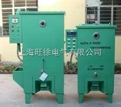 上海旺徐电气特价供应 NZHG-4-100型内热式鼓风型焊剂烘箱