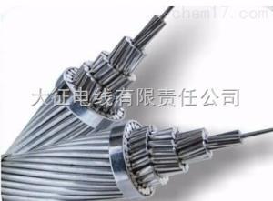 OPPC高压光纤单元复合相线光缆厂家热销