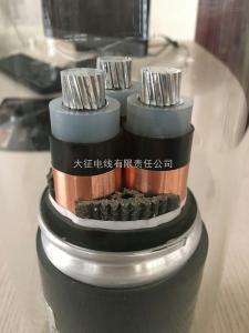 铠装铝芯高压电力电缆YJLV22批发供应