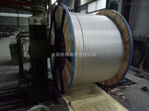 JLB-40A铝包钢绞线型号规格参数