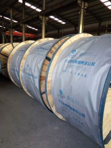 OPPC 光纤复合相线导线生产厂家