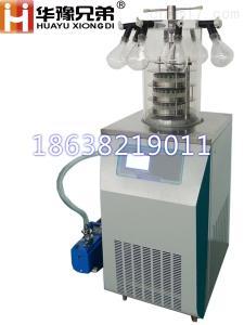 LGJ-12S多歧管压盖 实验室冷冻干燥机