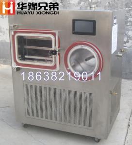 LGJ-20F LGJ-20F中试冷冻干燥机 真空冷冻干燥机