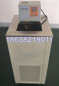 DC-0520 低温恒温槽-实验室恒温槽
