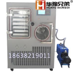 LGJ-100F硅油加热 中试真空冷冻干燥机