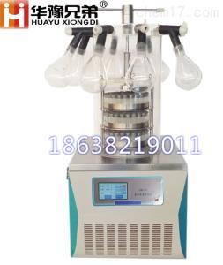 LGJ-10 多歧管压盖型冷冻干燥机