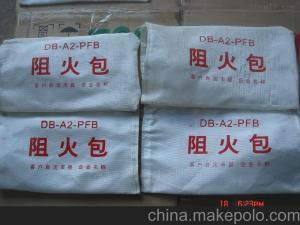 防火包每公斤价格,生产厂家