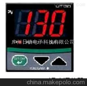 UT130-VN调节器日本横河YOKOGAWA温控器